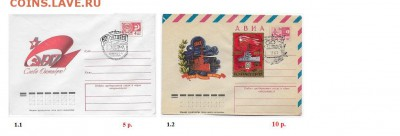 СГ на ХМК 1970-1979 г.г. ФИКС - 1.СГ 1977. Сборка