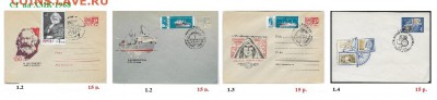 СГ на ХМК 1961-1969 г.г. ФИКС - 1. СГ 1968. Подборка
