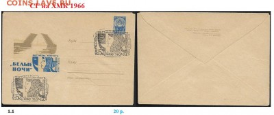 СГ на ХМК 1961-1969 г.г. ФИКС - 1. СГ 1966. Сборка
