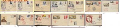 СГ на ХМК 1961-1969 г.г. ФИКС - 1. СГ 1964. Сборка