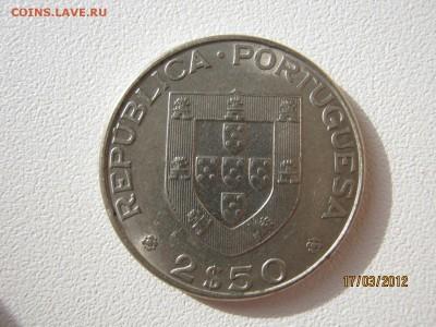 Португалия - IMG_9117