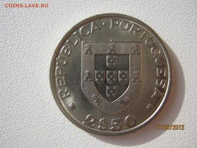 Португалия - IMG_9121