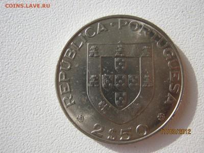 Португалия - IMG_9119