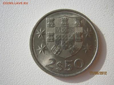 Португалия - IMG_9124