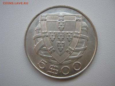 Португалия - IMG_7636