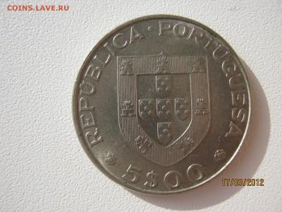 Португалия - IMG_9129