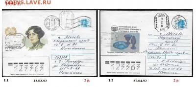 ХМК 1990-1992. ФИКС - 1. ХМК 1992.  Сборка