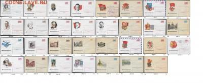 ХМК 1970-1979. ФИКС - 1. ХМК 1975. Сборка