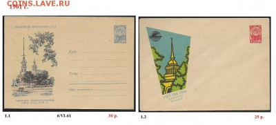 ХМК 1961-1969. ФИКС - 1. ХМК 1961. Сборка