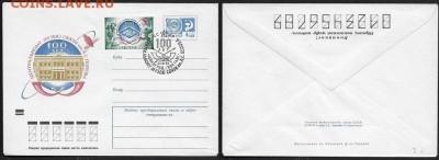 СГ на ХМК 1972. 100 лет центральному музею связи - СГ на ХМК 1972. Музей связи