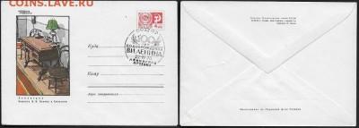 СГ на ХМК 1970. 100 лет со дня рождения В. И. Ленина - СГ на ХМК 1970. 100 лет Ленана
