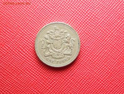 Что попадается среди современных монет - DSCN9989.JPG