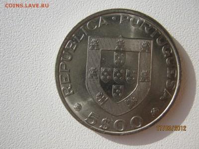 Португалия - IMG_9131