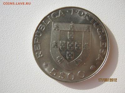 Португалия - IMG_9133