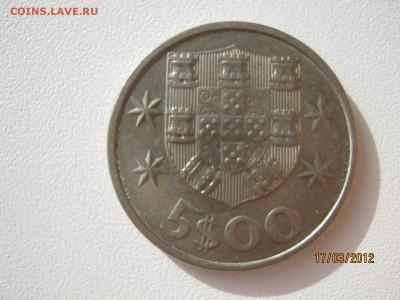 Португалия - IMG_9136