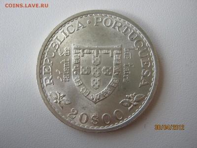 Португалия - IMG_9498