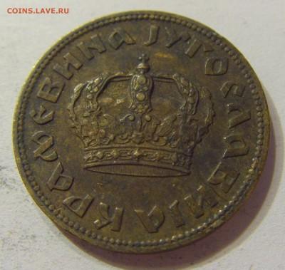 2 динара 1938 Югославия 23.10.2016 22:00 МСК - CIMG5986.JPG