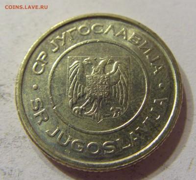 1 динар 2002 Югославия 23.10.2016 22:00 МСК - CIMG6014.JPG