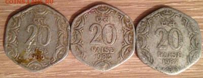 Монеты Индии и все о них. - Tfz5HZ-tkpI