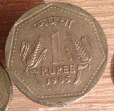 Монеты Индии и все о них. - vAVoTvW13a0