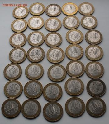 10 рублей Гдов спмд 35 штук до 21 октября - IMG_5631.JPG