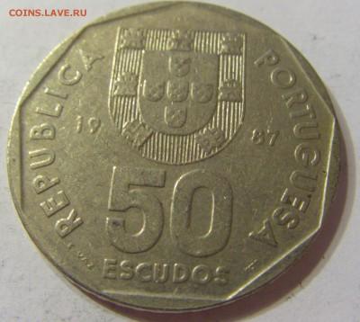 50 эскудо 1987 Португалия 21.10.2016 22:00 МСК - CIMG9218.JPG
