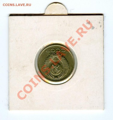 Бракованные монеты - 15.