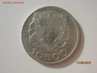 Португалия - IMG_9140