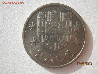 Португалия - IMG_9142