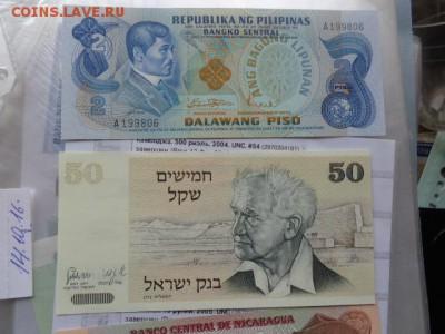Израиль 50 шекель,Филиппины 2  пресс до 24.10 в 21-30 мск - DSC05471.JPG