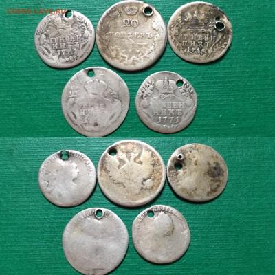 Лот серебра с подвески для опытов - IMG_6751.JPG