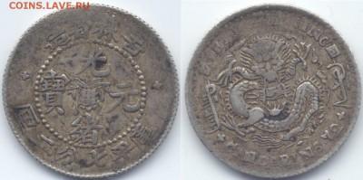10 центов Гирин БД(1898) - Scan-160404-0001_cr_cr