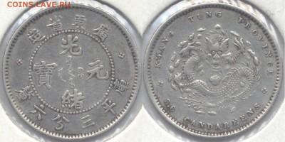 5 центов Гуандун 1890-1905 - Scan-151123-0002_cr24_cr