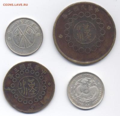 20 и 100 кэш Сычуань(20 с 3-мя розетками) 2 цзяо Юньнань 1932 и 20 центов Хубэй(взял ее на замен - у меня была хуже сохраном - Scan-160727-0002