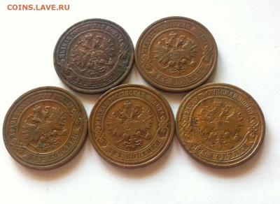 2 копейки-5шт.(1869-1916г), до  24.10.16г. - 2k-1