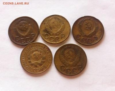 3 копейки -5шт(1933-1950г.),  до 24.10.16г. - 3к-1