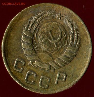 2 коп. 1936г( шт.Д), 1 коп 1939г, 1 коп 1936( подгр.Г). до - img317