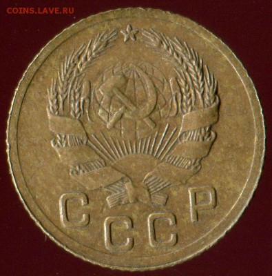 2 коп. 1936г( шт.Д), 1 коп 1939г, 1 коп 1936( подгр.Г). до - img320