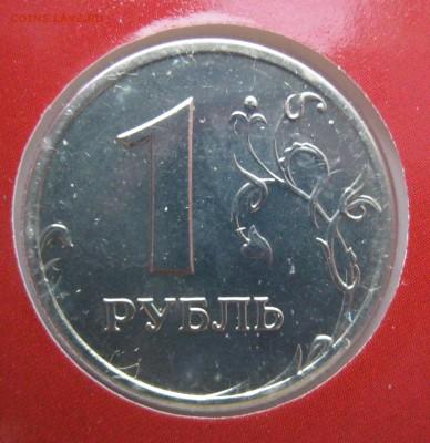 10 руб. БИМ из оборота, прочая юбилейка (пополняемая) - Набор 2002 ММД (Облака) _ 05