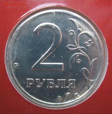 10 руб. БИМ из оборота, прочая юбилейка (пополняемая) - Набор 2002 ММД (Облака) _ 06