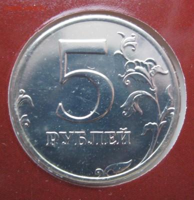 10 руб. БИМ из оборота, прочая юбилейка (пополняемая) - Набор 2002 ММД (Облака) _ 07