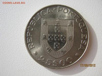 Португалия - IMG_9153