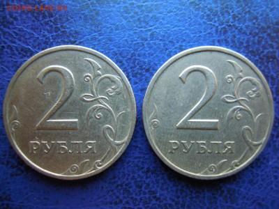 2 руб.1999.сп. Нечастая. шт.1.1. 2 монеты! - DSCN4696[1]