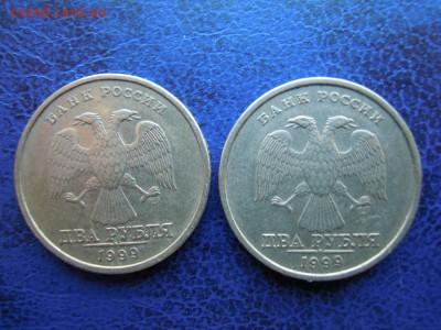 2 руб.1999.сп. Нечастая. шт.1.1. 2 монеты! - DSCN4697[1]