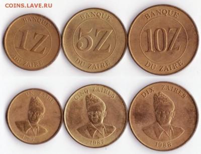 Набор монет Заир 3 шт. до 25.10. - Рисунок (142)