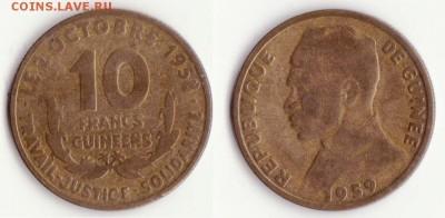 Республика Гвинея 1959 год. до 25.10. - Рисунок (157)