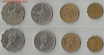 Гонг-Конг,1980, 20Ц,50Ц,1$,2$ - auc5-hk-1980-100rub
