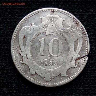 10 геллеров 1895 Австрия,до 24.10. - 9oJpWpyVm5Q