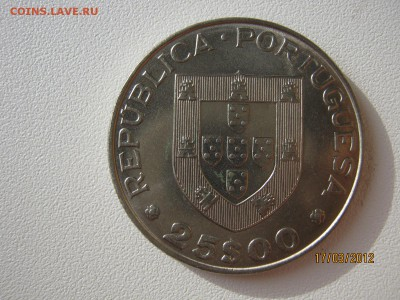 Португалия - IMG_9157