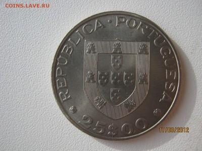 Португалия - IMG_9159